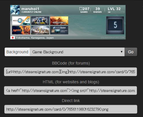 steam-widget4