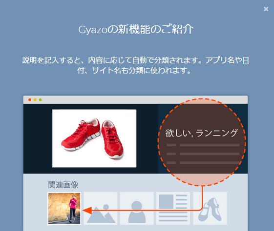 gyazo-design4