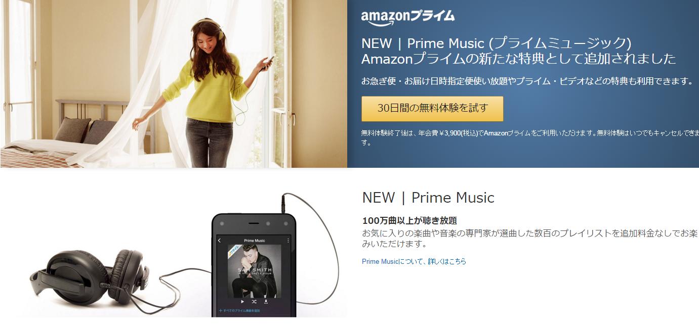 amazon-prime-2