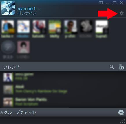 steam-friend-list