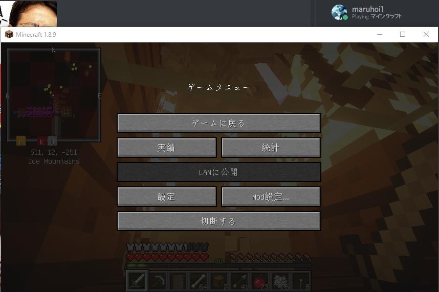 discord-customgame3