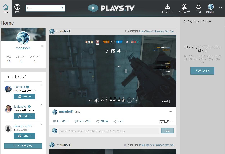 playstv-home