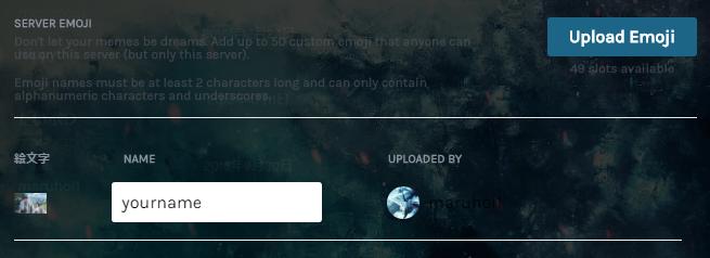 discord-server-emoji