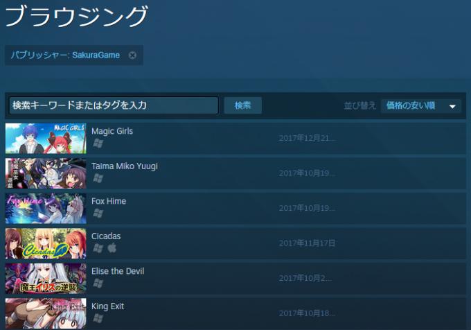SakuraGame-new-release-game