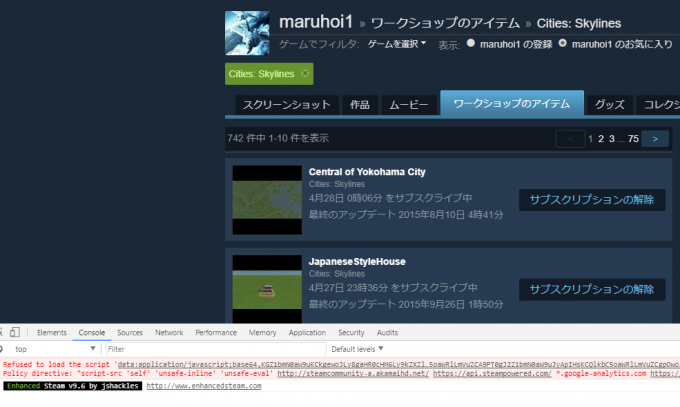 chrome-console-steam-page