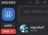 discord-min-width-and-height-size