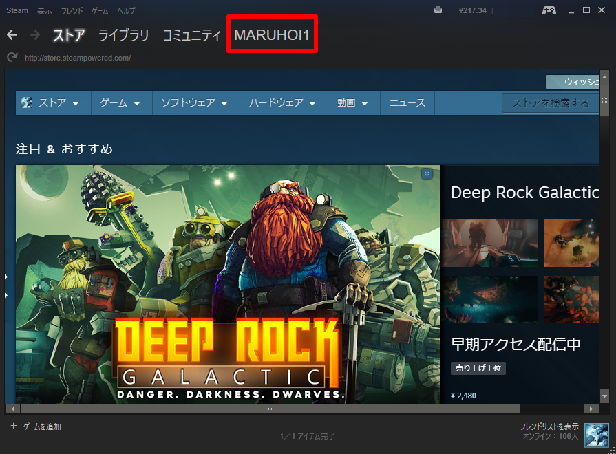 steam-privacy-settings1