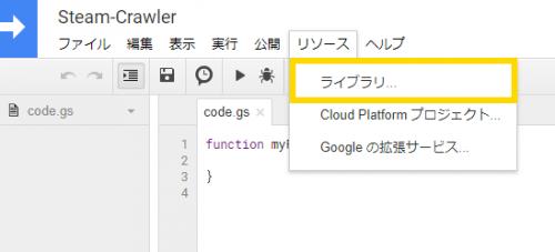 Google-Apps-Scripts-resource