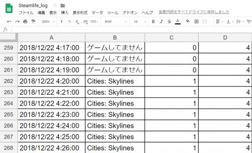 Playtime-Google-Spreadsheet2