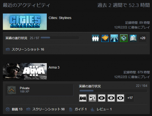 steam-recently-playtime