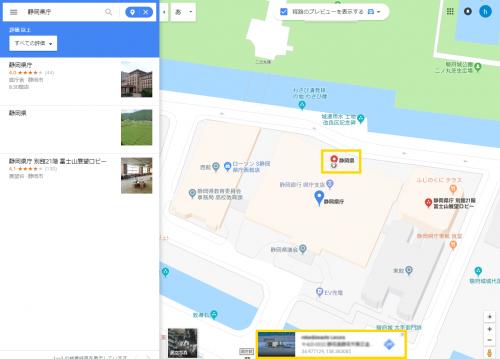 Googlemaps-shizuoka2