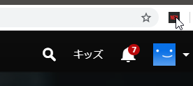 never_ending_netflix_icon
