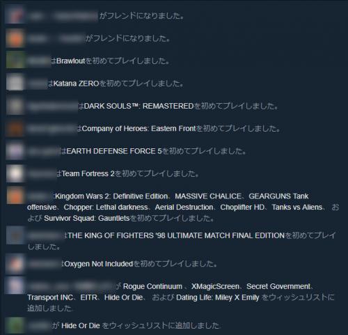 steam_activity