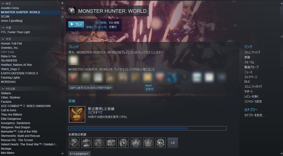 Steam_UI