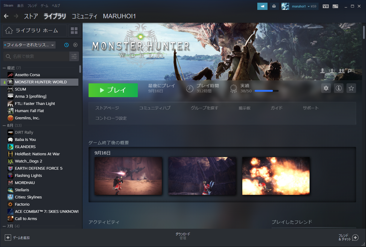 steam_new_ui_2